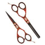 Haito Tiger Sparkle Scissor & Thinner Set